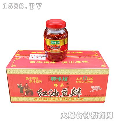 郫味坊郫县红油豆瓣箱装8千克