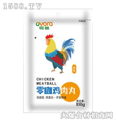 零咖原味鸡肉丸100g