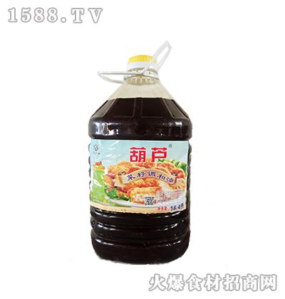 葫芦菜籽调和油16.4升