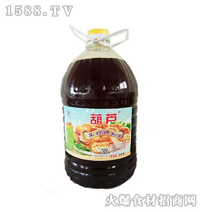 葫芦菜籽调和油20升
