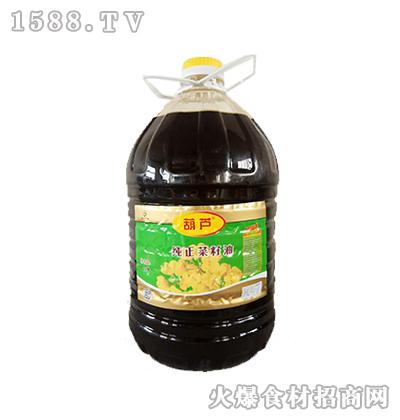 葫芦纯正菜籽油20升