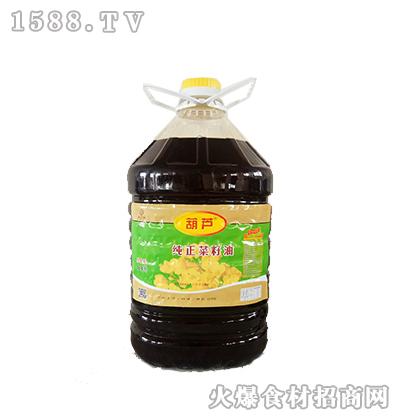 葫芦纯正菜籽油16.4升