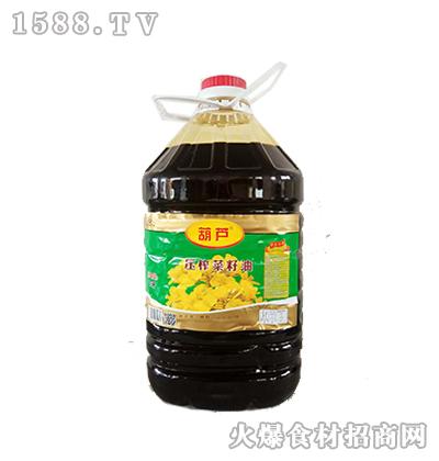 葫芦压榨菜籽油15升