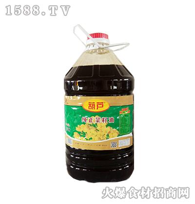 葫芦纯正菜籽油15升