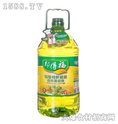 郑得福特级初榨橄榄食用调和油5升