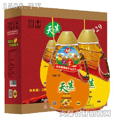 天+生食用油组合装礼盒-2.5Lx2