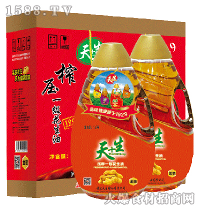 天+生压榨一级花生油礼盒1.6Lx2