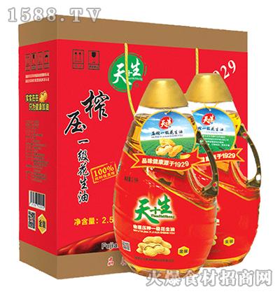 天+生压榨一级花生油礼盒2.5Lx2