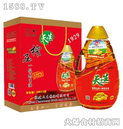 天+生一级花生油礼盒5L