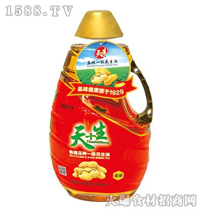 天+生一级花生油2.5L