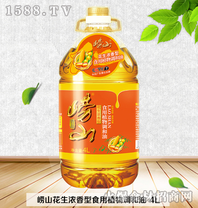 崂山花生浓香型食用植物调和油4L