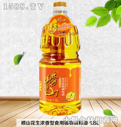 崂山花生浓香型食用植物调和油1.8L