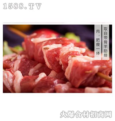 草原鑫茂羊排肉串