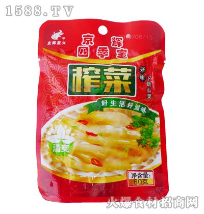 京辉四季宝清爽榨菜60克