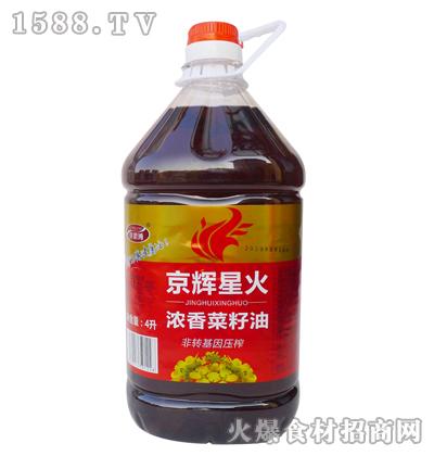 京辉星火浓香菜籽油4升