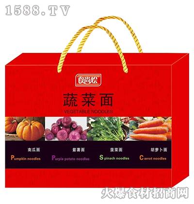 食尚烩蔬菜面礼盒款