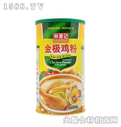 林斋记金极鸡粉2kg
