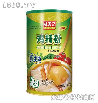 林斋记鸡精粉调味料1kg