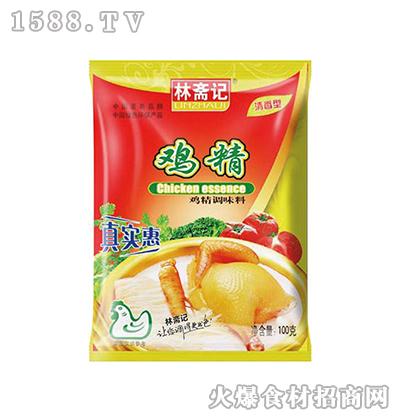 林斋记鸡精调味料100g