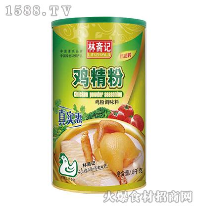 林斋记鸡精粉调味料1.8kg