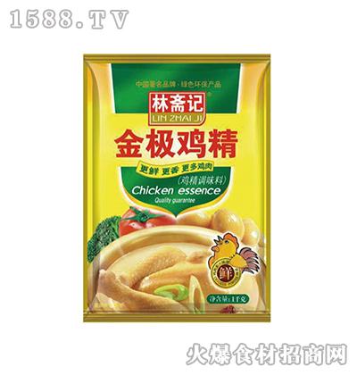 林斋记金极鸡精调味料1kg