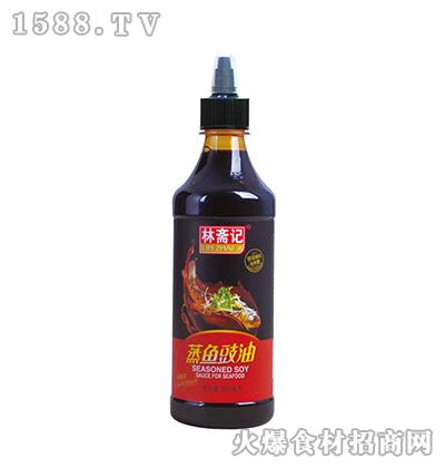 林斋记蒸鱼豉油500ml