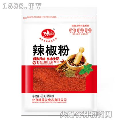 味美发辣椒粉60g