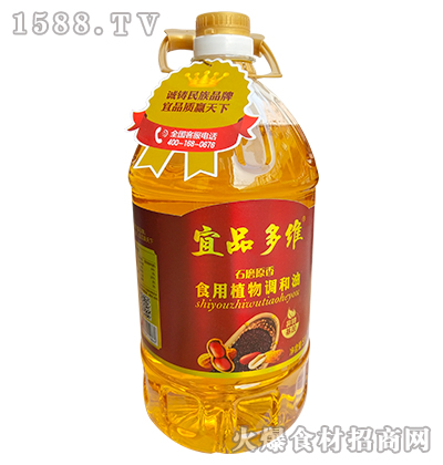 宜品多维石磨原香食用植物调和油(非转基因)5升