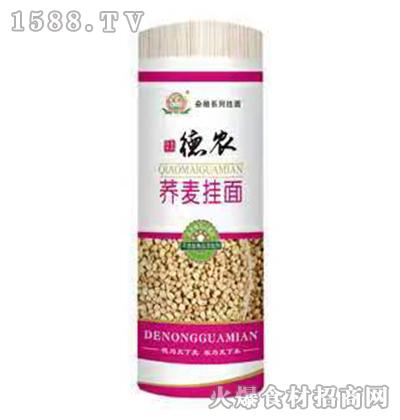 德农荞麦挂面1kg