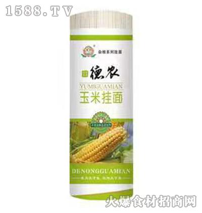 德农玉米挂面1kg
