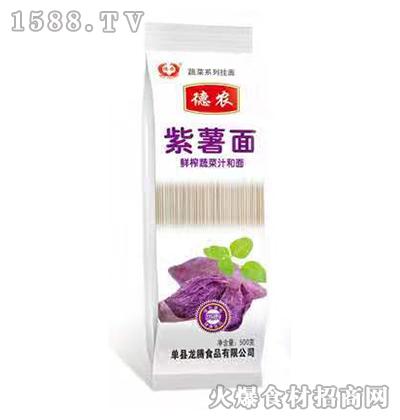 德农紫薯面500g