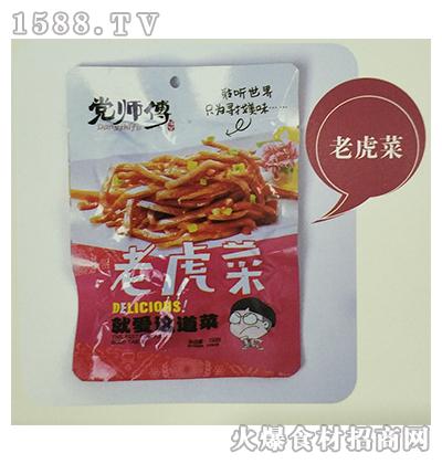 党师傅老虎菜100g