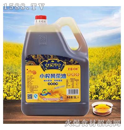 皇家川榨小榨黄菜油5L