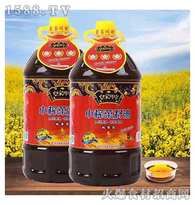 皇家川榨-小榨菜籽油5L