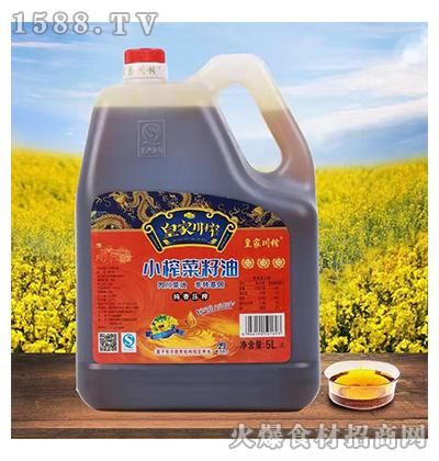皇家川榨小榨菜籽油5升