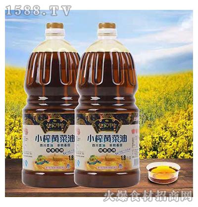 皇家川榨小榨黄菜油1.8L