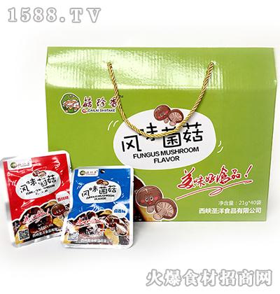 菇珍香风味菌菇礼盒