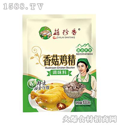 菇珍香香菇鸡精调味料100g