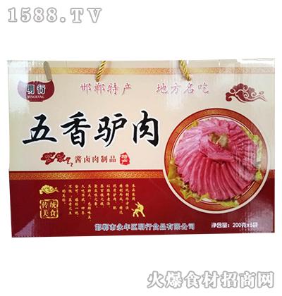 明行五香驴肉礼盒200g