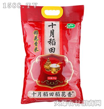 十月稻田稻花香米5kg