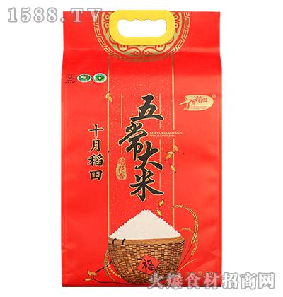 十月稻田五常大米5kg