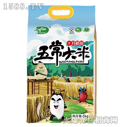 十月稻田-五常大米5kg