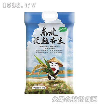 十月稻田东北长粒香米2.5kg