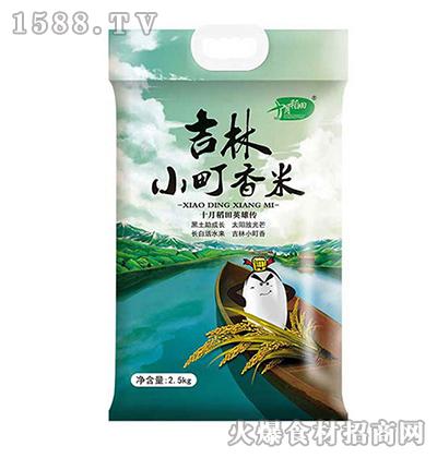 十月稻田吉林小町香米2.5kg