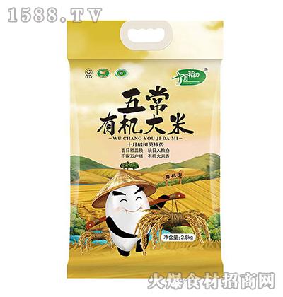 十月稻田五常有机大米2.5kg