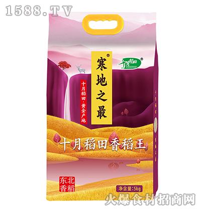 十月稻田香稻王5kg