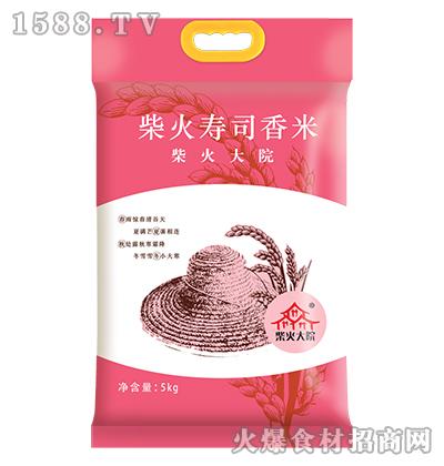 柴火大院柴火寿司香米5kg