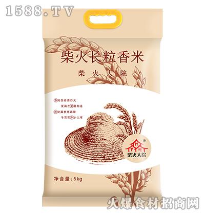 柴火大院柴火长粒香米5kg