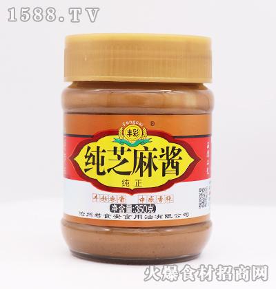 丰彩纯芝麻酱350g