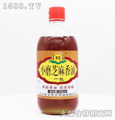 丰彩一级小磨芝麻香油500ml